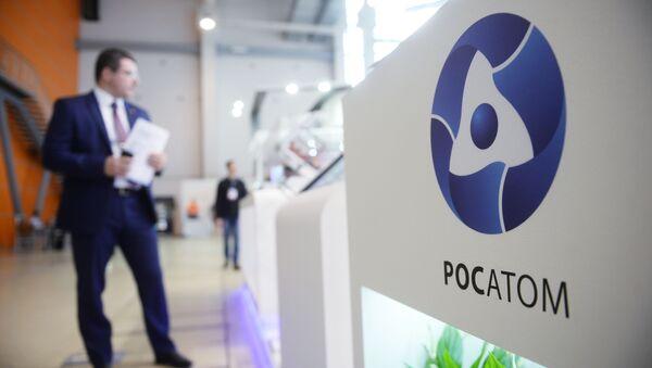 Stanowisko korporacji Rosatom - Sputnik Polska