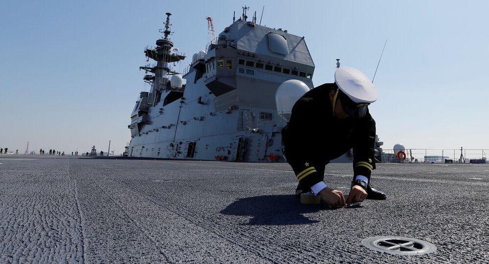 Japoński port