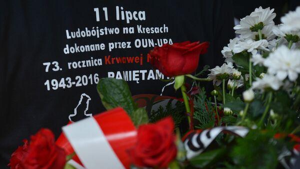 Marsz pamięci ofiar Rzezi Wołyńskiej, 2016 rok - Sputnik Polska