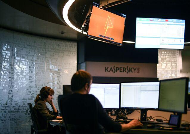 Pracownicy firmy Kaspersky Lab w Moskwie