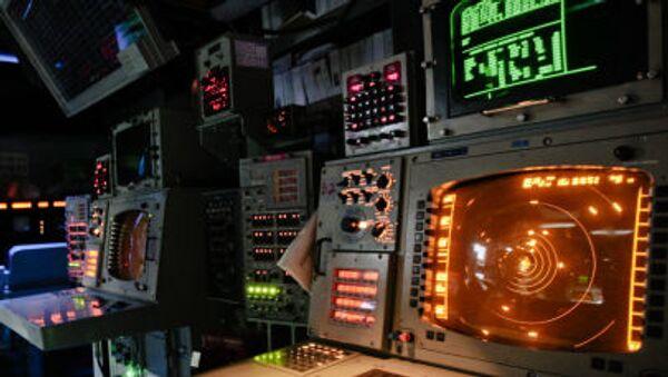 Panel sterowania na amerykańskim krążowniku rakietowym USS Monterey - Sputnik Polska