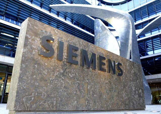 Budynek centrali Siemensa w Monachium