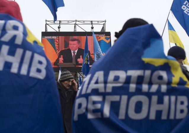 """Uczestnicy akcji zwolenników """"Partii Regionów"""", 2013 rok"""