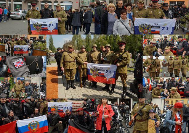 II Zlot Braterstwa Polsko-Rosyjskiego