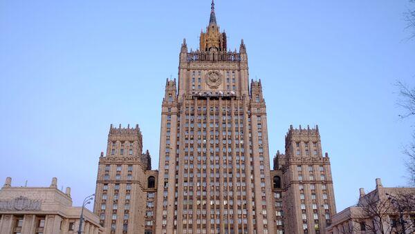 MSZ Rosji - Sputnik Polska