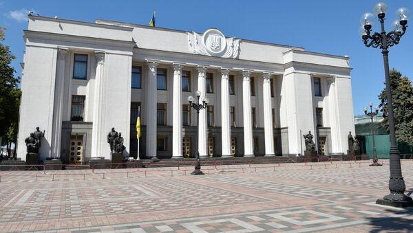 Budynek Rady Najwyższej Ukrainy w Kijowie - Sputnik Polska