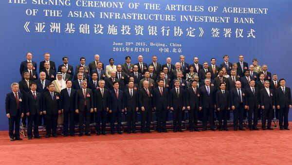 Delegacje państw założycieli ABII w Pekinie - Sputnik Polska