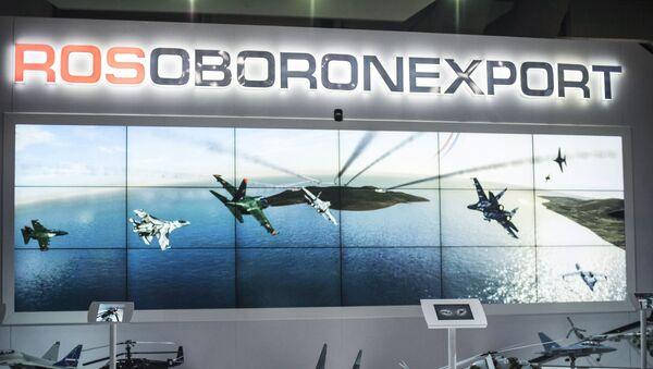 Stoisko Rosoboroneksportu ma międzynarodowych targach przemysłu lotniczego i kosmicznego Dubai Airshow - Sputnik Polska