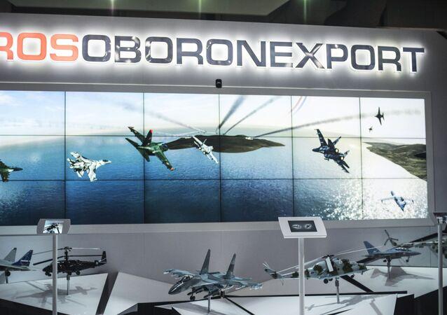 Stoisko Rosoboroneksportu ma międzynarodowych targach przemysłu lotniczego i kosmicznego Dubai Airshow