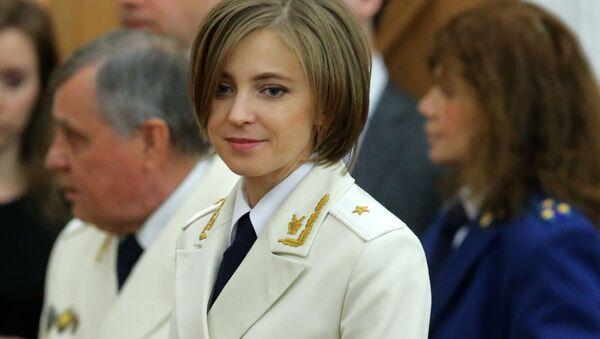 Wiceprzewodnicząca Komisji ds. Bezpieczeństwa i Przeciwdziałania Korupcji Dumy Państwowej Rosji Natalia Pokłonska - Sputnik Polska