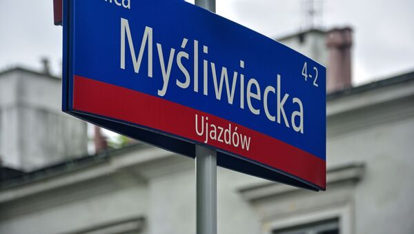 Указатели с названиями улиц в Варшаве - Sputnik Polska