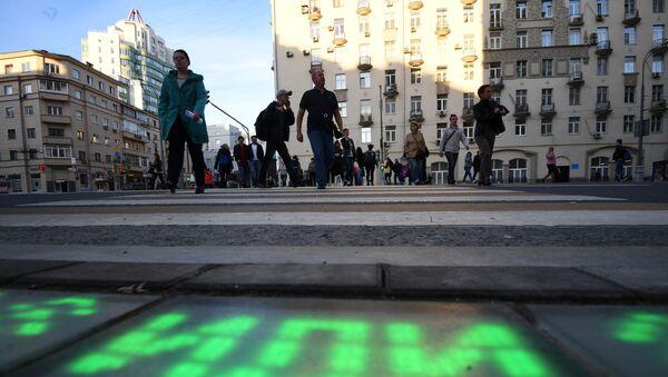 Projekt Światła pod nogami w Moskwie - Sputnik Polska