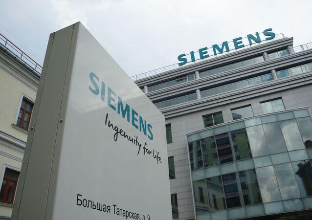 Centralne biuro Siemensa w Moskwie