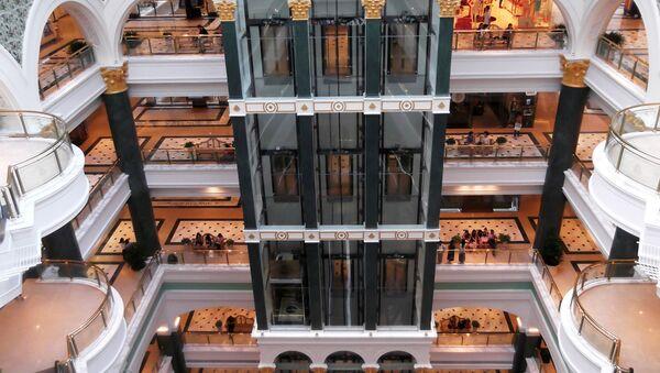Chińskie centrum handlowe Global Harbor - Sputnik Polska