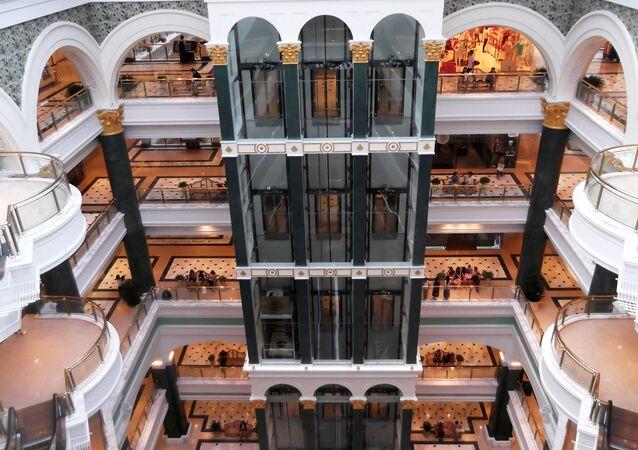 Chińskie centrum handlowe Global Harbor
