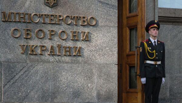 Ministerstwo Obrony Ukrainy - Sputnik Polska
