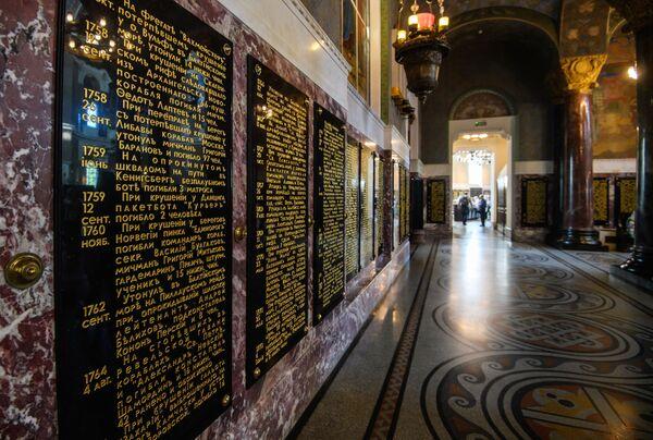 Sobór został zbudowany jako pomnik marynarzy, którzy zginęli podczas odbywania służby. - Sputnik Polska