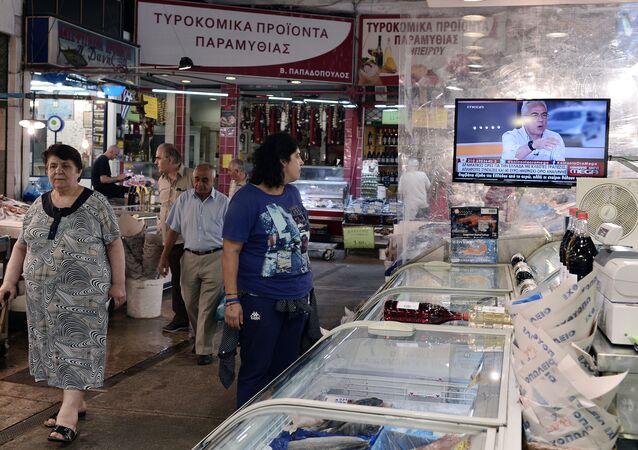 Ateński rynek