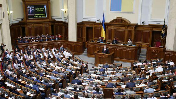 Rada Najwyższa Ukrainy - Sputnik Polska