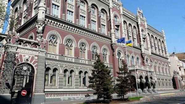 Budynek Banku Narodowego Ukrainy w Kijowie - Sputnik Polska