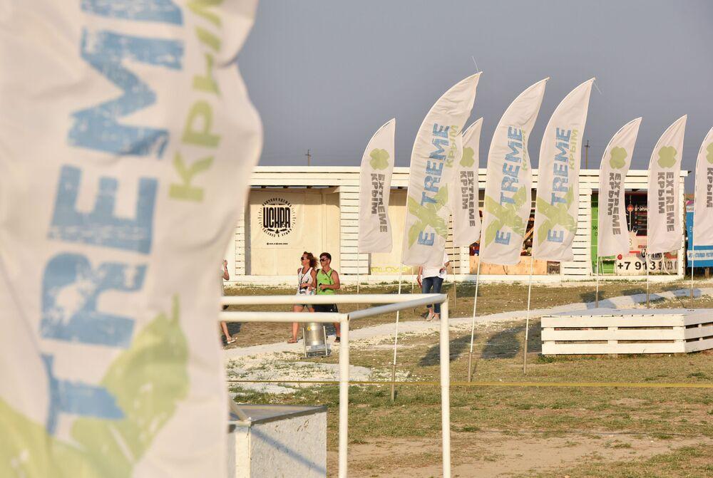 Uczestnicy festiwalu sportów ekstremalnych Extreme Krym - 2017