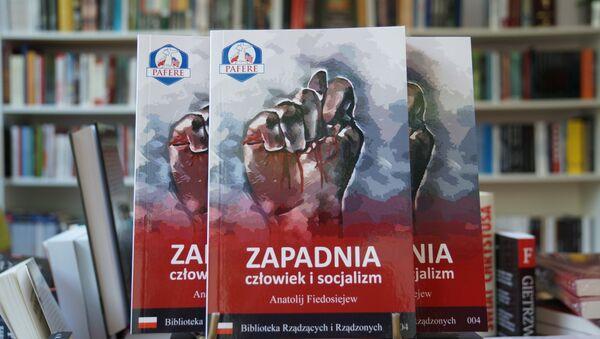 Ksiązka Zapadnia. Człowiek i Socjalizm - Sputnik Polska