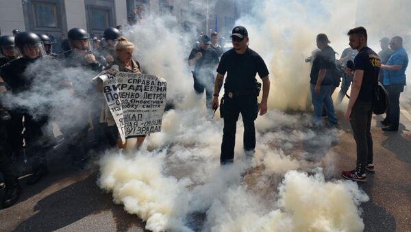 Akcja protestu w Kijowie - Sputnik Polska