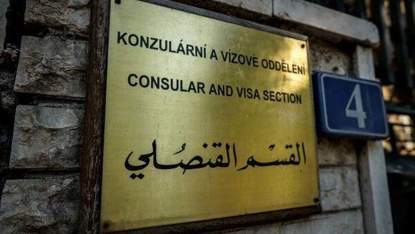 Czeska ambasada w Damaszku - Sputnik Polska