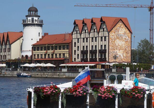 Wioska Rybacka w Kaliningradzie