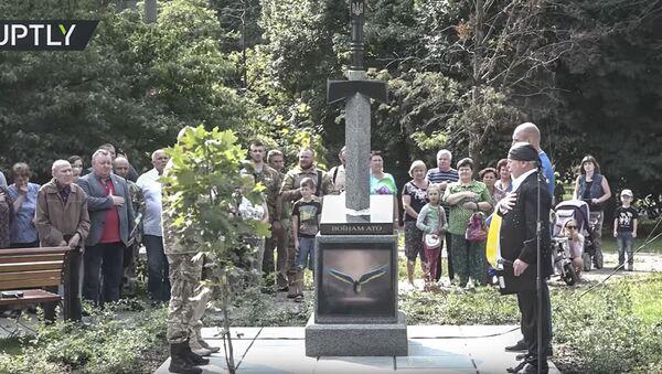 Odsłonięcie w Kijowie pomnika członków Sił Zbrojnych Ukrainy poległych podczas operacji zbrojnej w Donbasie - Sputnik Polska
