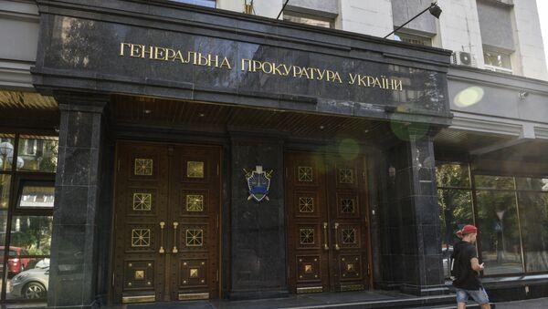 Siedziba Prokuratury Generalnej Ukrainy w Kijowie - Sputnik Polska