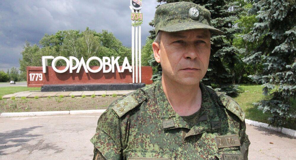 Zastępca dowódcy sztabu operacyjnego DRL Eduard Basurin