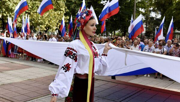 Obchody Dnia Flagi Państwowej Federacji Rosyjskiej, Symferopol - Sputnik Polska
