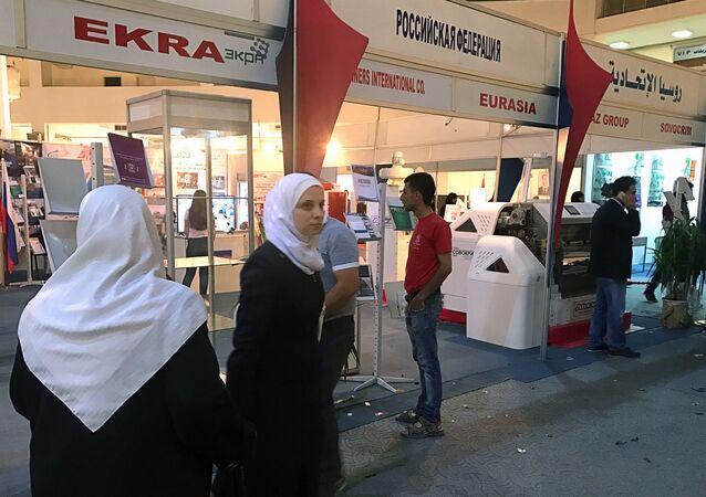 Stoisko Rosji na Międzynarodowych Targach Przemysłowych w Damaszku