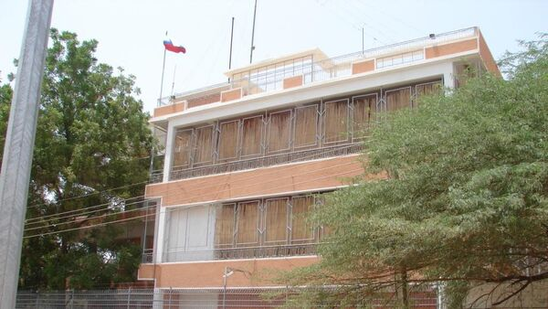 Ambasada Rosji w Republice Sudanu - Sputnik Polska