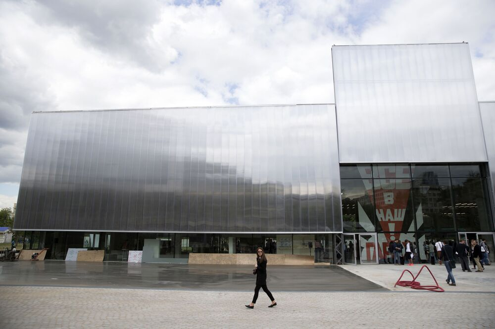 Muzeum Sztuki Współczesnej Garaż