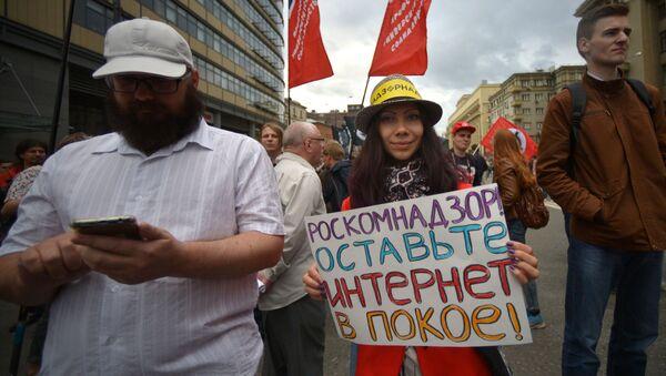 """Marsz za swobodny internet"""" w Moskwie - Sputnik Polska"""