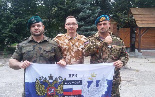 II Zlot Braterstwa Polsko-Rosyjskiego - Sputnik Polska