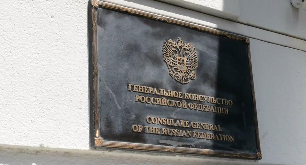 Zamknięcie konsulatu Rosji w San Francisco