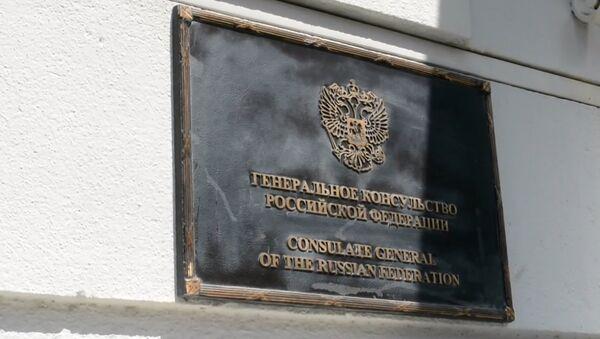 Zamknięcie konsulatu Rosji w San Francisco - Sputnik Polska