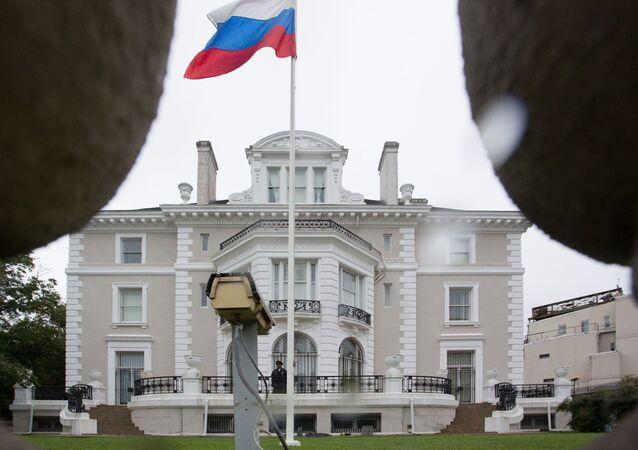 Przedstawicielstwo Handlowe Rosji w Waszyngtonie