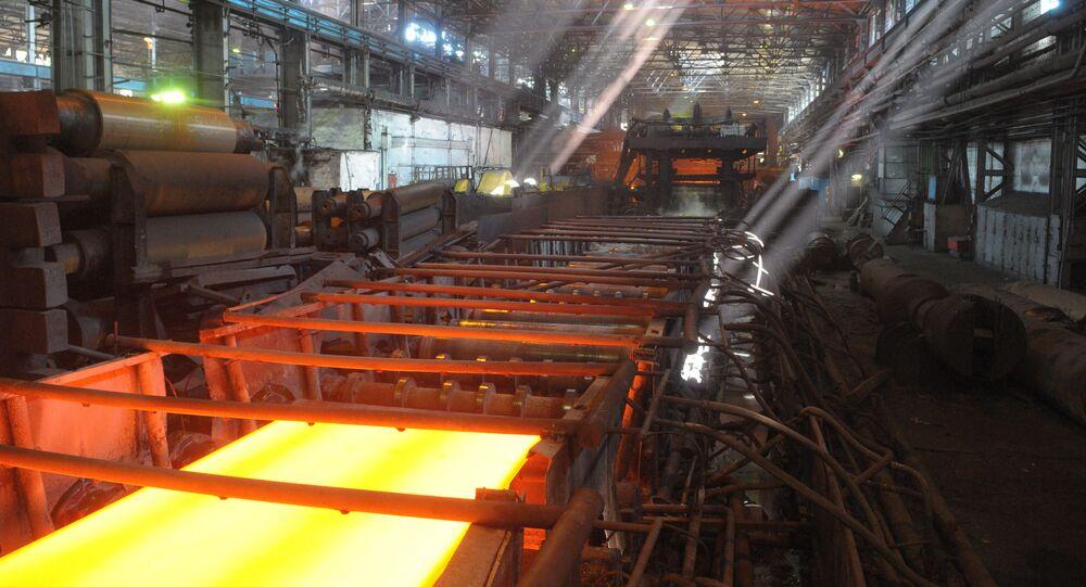 Zakład metalurgiczny