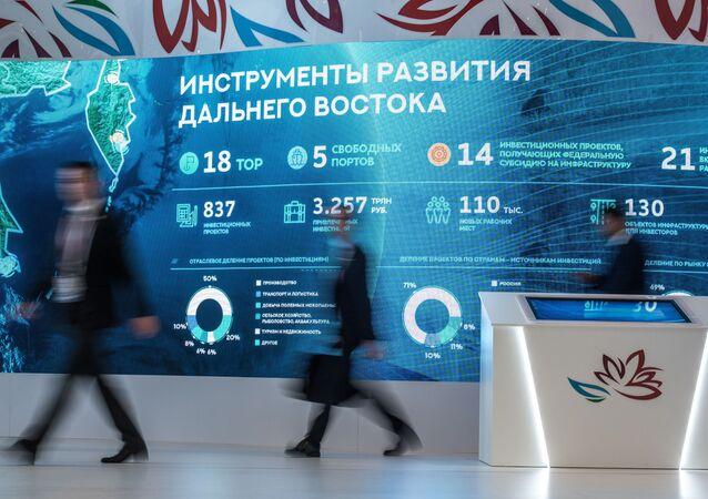 Wschodnie Forum Ekonomiczne Władywostok 2017