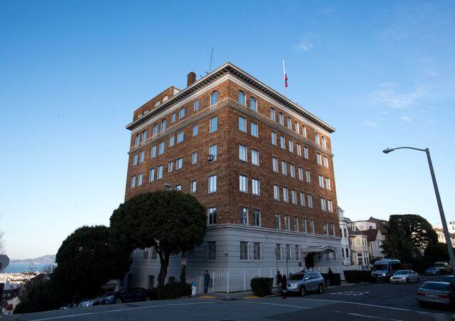 Konsulat Generalny Federacji Rosyjskiej w San Francisco