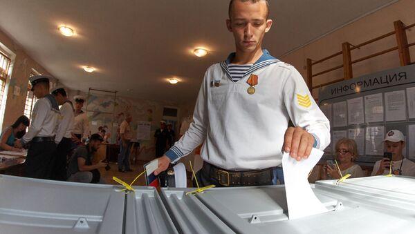 Lokal wyborczy w Sewastopolu - Sputnik Polska