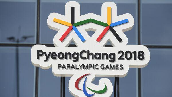 Park olimpijski w Pyeongchang - Sputnik Polska