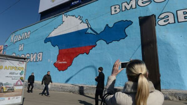 Kijów nadal próbuje doprowadzić do całkowitej izolacji półwyspu. - Sputnik Polska