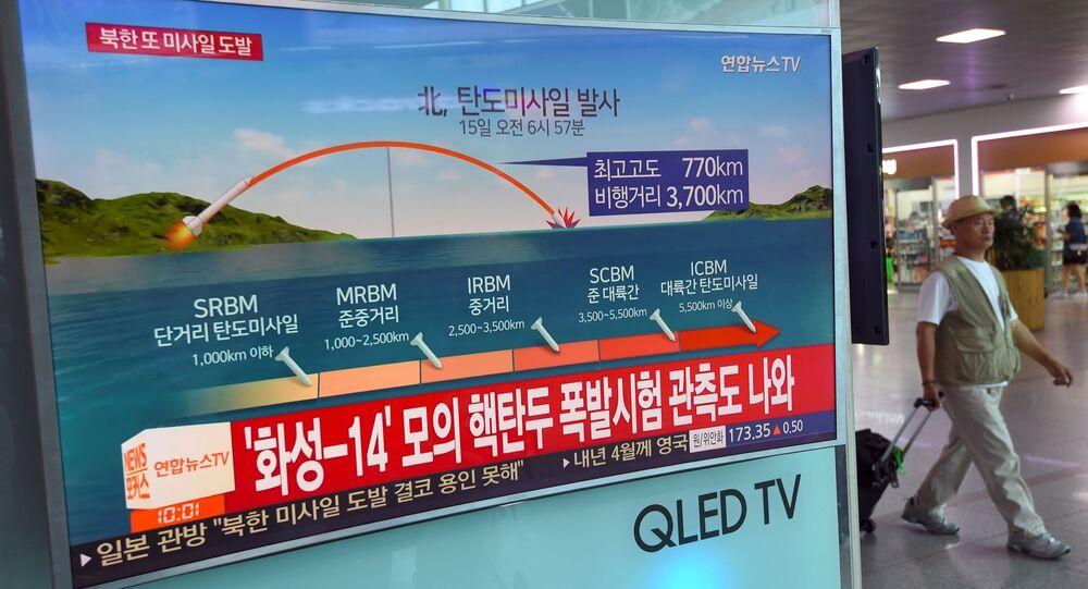 Korea Północna nie zrezygnuje z broni jądrowej