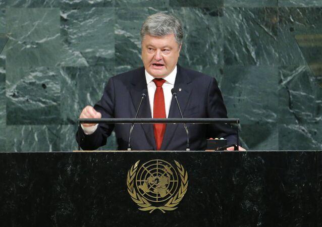 Prezydent Ukrainy Petro Poroszenko na posiedzeniu plenarnych 70. sesji Zgromadzenia Ogólnego w Nowym Jorku