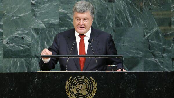 Prezydent Ukrainy Petro Poroszenko na posiedzeniu plenarnych 70. sesji Zgromadzenia Ogólnego w Nowym Jorku - Sputnik Polska